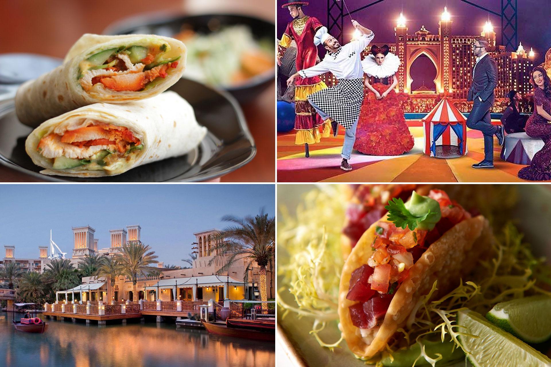 فستیوال غذای دبی