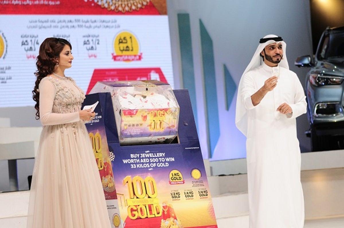 فستیوال طلا دبی