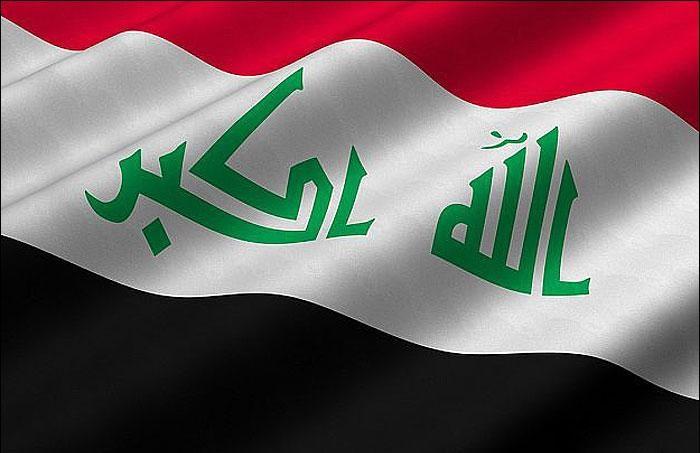استان های مورد توجه کشور عراق